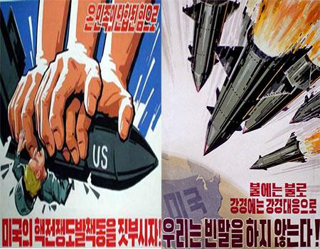 Bildergebnis für war usa vs north korea